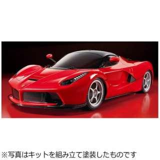 1/10 電動RCカーシリーズ No.582 ラ フェラーリ(TT-02シャーシ)