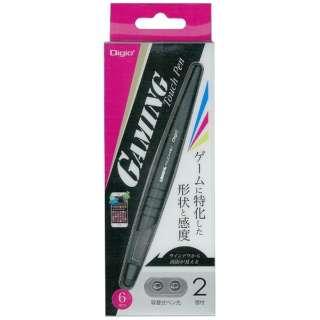 〔タッチペン〕 ゲーミング ブラック ECTP-12BK