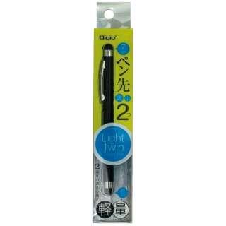 〔タッチペン〕 ライトツインタッチペン ブラック ECTP-11BK