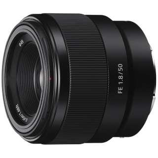 カメラレンズ FE 50mm F1.8 ブラック SEL50F18F [ソニーE /単焦点レンズ]