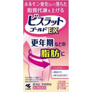 【第2類医薬品】 ビスラットゴールドEX(210錠)