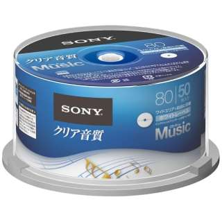50CRM80HPWP 音楽用CD-R ホワイト [50枚 /700MB /インクジェットプリンター対応]