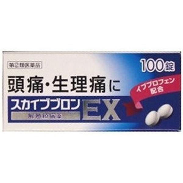 オール薬品工業 スカイブブロンEX 100錠