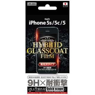 iPhone 5c / 5s / 5用 液晶保護フィルム 9H 耐衝撃 ハイブリッドガラスコート 高光沢 RT-P11FT/T1
