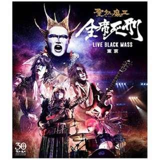 聖飢魔II/全席死刑 -LIVE BLACK MASS 東京- 【ブルーレイ ソフト】
