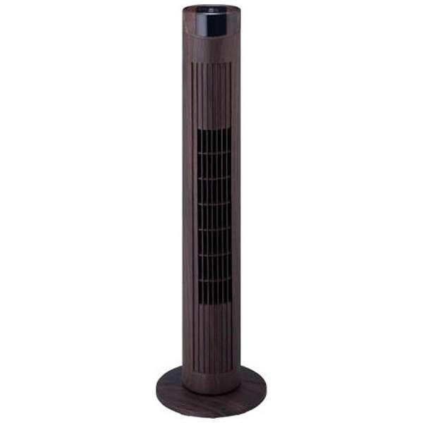EFT-1604-DB タワーファン(扇風機) ダークブラウン(木目調) [リモコン付き]