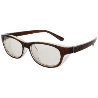 【保護メガネ】メオガードナチュラル Sサイズ(ブラウン)8867-02[度付きレンズ対応]