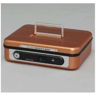 ASB-080 手提金庫 A5サイズ アルミ深型 オレンジ [鍵式]