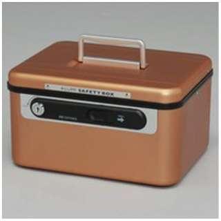 ASB-152 手提金庫 A5サイズ アルミ深型 オレンジ [鍵式]