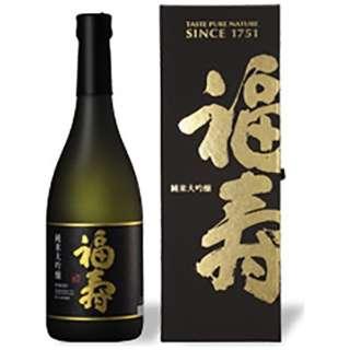 福寿 純米大吟醸 山田錦 720ml【日本酒・清酒】