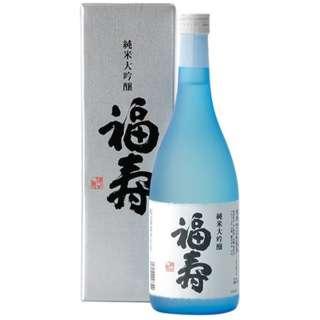 福寿 純米大吟醸 720ml【日本酒・清酒】