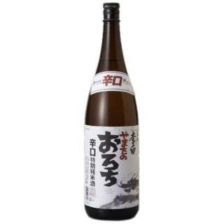 李白 やまたのおろち 辛口純米 1800ml【日本酒・清酒】