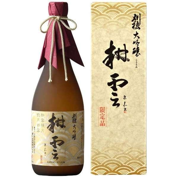 刈穂 限定大吟醸 耕雲 720ml【日本酒・清酒】