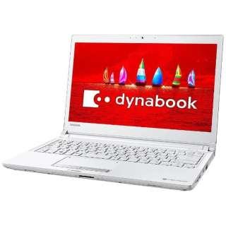 PRX73VWPBJA ノートパソコン dynabook (ダイナブック) プラチナホワイト [13.3型 /intel Core i5 /HDD:1TB /メモリ:4GB /2016年4月モデル]