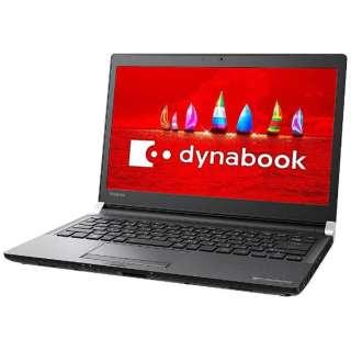 PRX73VBPBJA ノートパソコン dynabook (ダイナブック) [13.3型 /intel Core i5 /SSD:1TB /メモリ:4GB /2016年4月モデル]