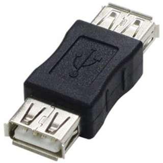 ADV-104B (USB変換アダプタ Aタイプメス→Aタイプメス)