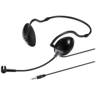 MM-HS403BK ヘッドセット ブラック [φ3.5mmミニプラグ /両耳 /ネックバンドタイプ]