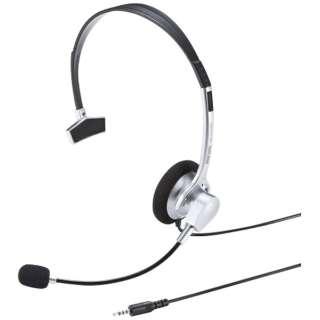 MM-HS402SV ヘッドセット シルバー [φ3.5mmミニプラグ /片耳 /ヘッドバンドタイプ]