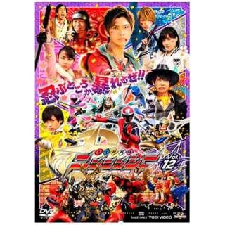 手裏剣戦隊ニンニンジャー Vol.12 【DVD】