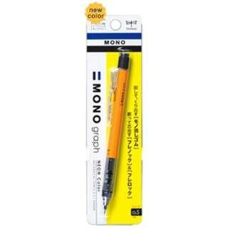 [シャープペン] モノ消しゴム搭載シャープペンシル モノグラフ ネオンオレンジ (芯径:0.5mm) DPA-134D
