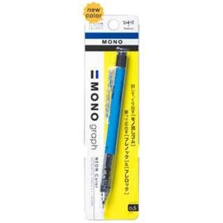 [シャープペン] モノ消しゴム搭載シャープペンシル モノグラフ ネオンブルー (芯径:0.5mm) DPA-134B