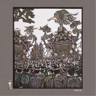 日本風景の切画クロス(三社祭)