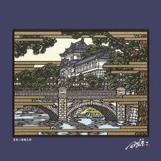 日本風景の切画クロス(皇居二重橋)