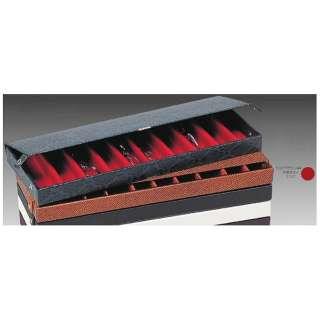 10本収納コレクションケース(トカゲブラウン)T-10 OPT-BOX-10 44