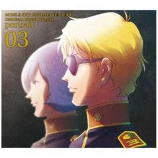 服部隆之(音楽)/機動戦士ガンダム THE ORIGIN ORIGINAL SOUND TRACKS portrait 03 【CD】