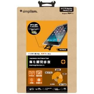 9.7インチiPad Pro / iPad Air 2・1用 瞬間傷修復 液晶保護フィルム 光沢 TR-PFIPD16-FRCC