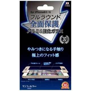 iPhone 6s/6用 フルラウンドアルミ&強化ガラス ゴールド i6S-FGGD