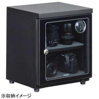 電子防湿保管庫「Eドライボックス」 KED-40