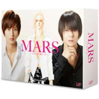 連続ドラマ MARS(マース)~ただ、君を愛してる~DVD-BOX 【DVD】