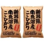 特別栽培米 新潟県南魚沼産こしひかり 10kg(5kg×2袋)【お米】