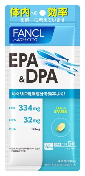 ファンケル EPA&DPA 75粒 約15日分