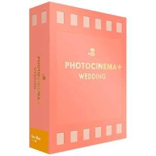 〔Mac版〕 PhotoCinema+ Wedding (フォトシネマ・プラス・ウェディング)