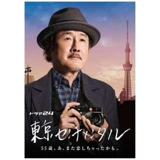 東京センチメンタル DVD-BOX 【DVD】