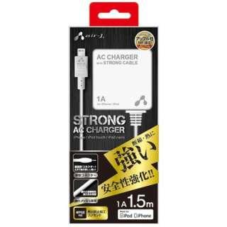 AC充電器 Lightning 1.5m ホワイト MAJ-STG15 WH