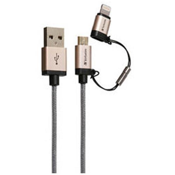 三菱ケミカルメディア 三菱ケミカルメディア micro USB+ライトニング USBケーブル 2.4A 1.2m ゴールド MFi認証 64830B