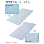 【涼感パッド】超冷感敷パッド シングルサイズ(100×205cm)