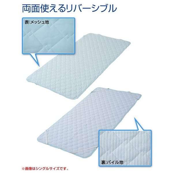 【涼感パッド】超冷感敷パッド ダブルサイズ(140×205cm)
