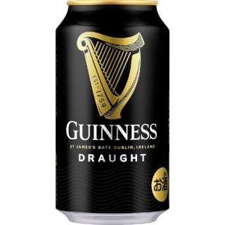 【KIRIN 5%引きクーポン対象商品】 ドラフトギネス (330ml/24本)【ビール】