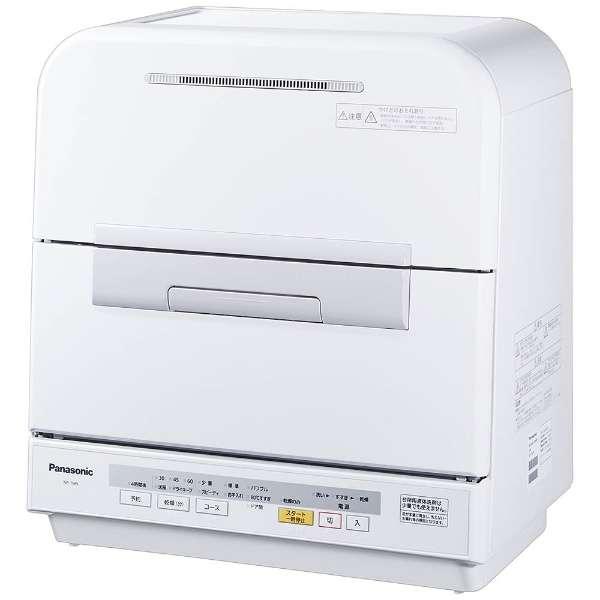 食器洗い乾燥機 (6人用・食器点数40点) NP-TM9-W ホワイト