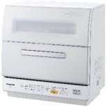 NP-TR9 食器洗い乾燥機 ホワイト [6人用]