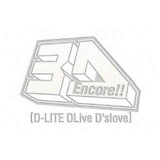 D-LITE(from BIGBANG)/Encore!! 3D Tour [D-LITE DLive D'slove] -DELUXE EDITION- 初回生産限定盤 【DVD】