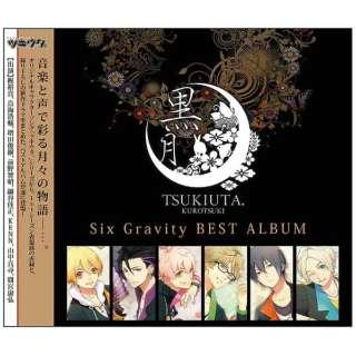 (アニメーション)/ツキウタ。シリーズ SixGravityベストアルバム「黒月」 通常盤 【CD】