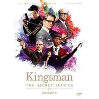キングスマン 【DVD】