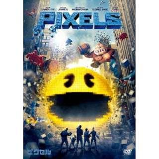 ピクセル 【DVD】