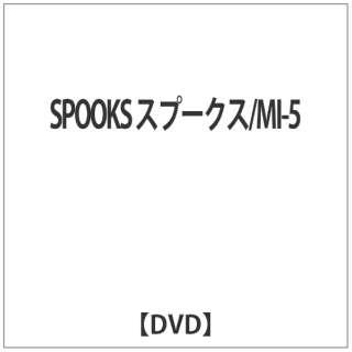 SPOOKS スプークス/MI-5 【DVD】