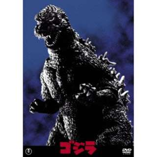 ゴジラ(1984年度作品) <東宝DVD名作セレクション> 【DVD】